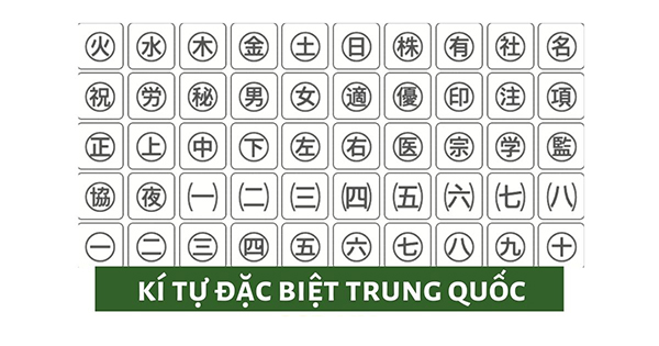 Kí Tự Đặc Biệt Tiếng Trung | 1001 Ký Tự Chữ Trung Quốc đẹp nhất